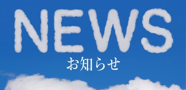 b-news